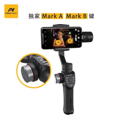 Chân giá đỡ  Wei Sheng Freevision Vilta M Pro điện thoại di động quay video ổn định cầm tay chống ru
