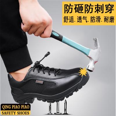 Giày bảo hiểm lao động, chống đập, chống đâm .