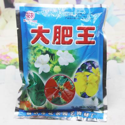 Phân bón Bán buôn phân bón hữu cơ trong chậu hoa phân bón Dafeiwang chung phân bón gia đình trồng vậ