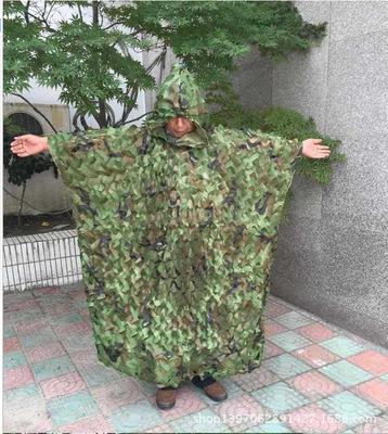 Áo nguỵ trang lính Áo choàng ngụy trang trong rừng / quần áo ngụy trang / dịch vụ xem chim / Quần áo