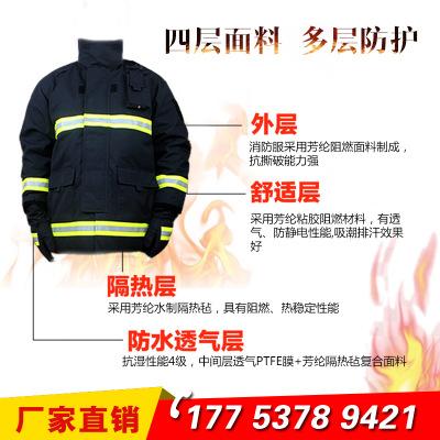 Trang phục chống cháy 14 Chứng nhận dịch vụ chữa cháy 3C quần áo chữa cháy quần áo chữa cháy quần áo