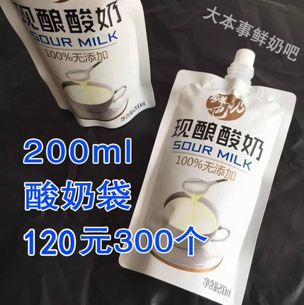 PAMPAS  Túi đứn 2019 ủ thủ công sữa chua túi sữa đóng gói thanh tự hỗ trợ túi vòi đứng túi dùng một