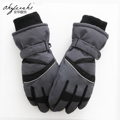 Găng Tay bảo vệ và giữ ấm khi hoạt động ngoài trời .