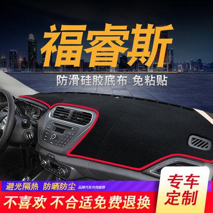 LOUGOU Đồng hồ chuyên dùng  2019 Ford Fu Ruisi cũ đặc biệt xe điều khiển trung tâm bảng điều khiển c