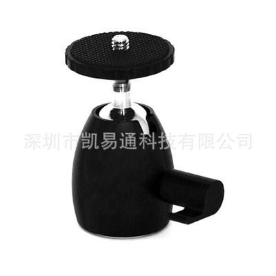 Chân giá đỡ  Factory Outlet Camera Chân máy hình cầu PTZ Q39 Oval PTZ 1/4 Vít Monopod Universal