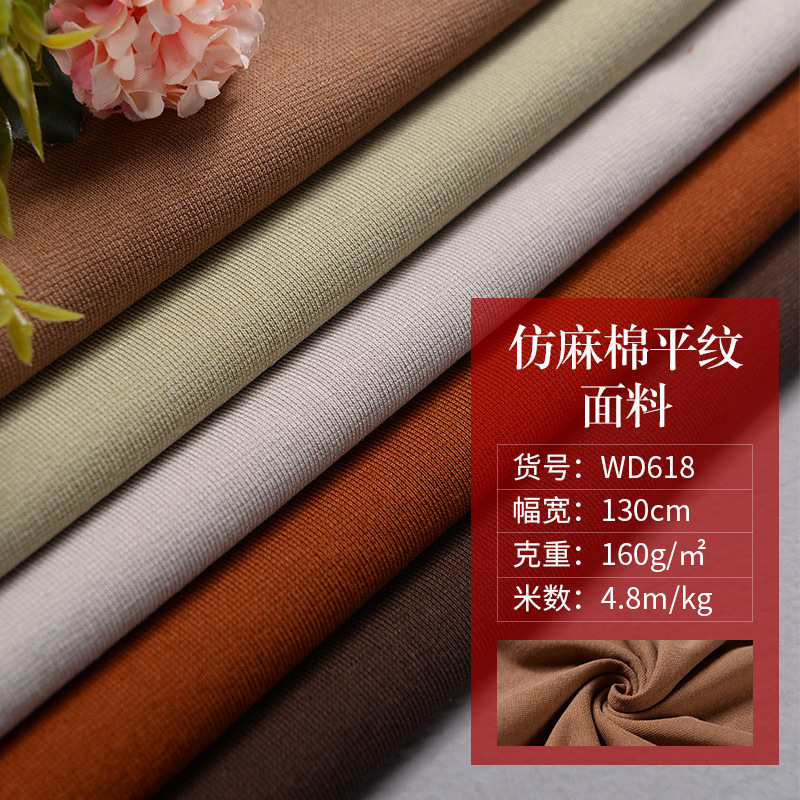Vải dệt kim Nhà máy trực tiếp thời trang vải thường giả vải lanh một mặt vải dệt kim giả sợi gai dầu