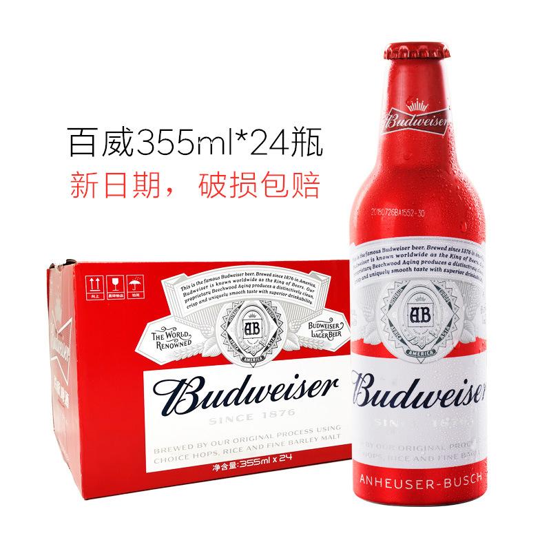 Budweiser NLSX bia / Budweiser bia chai nhôm đỏ 355ml * 24 lon nhôm lon đầy hộp tại chỗ
