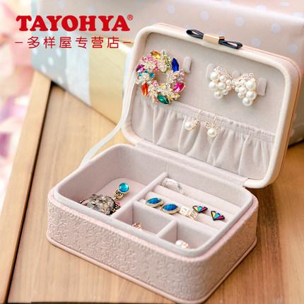 TAYOHYA Hộp trang sức TAYOHYA nhà đa dạng đích thực Victoria hộp trang sức mini PU hộp da trang sức