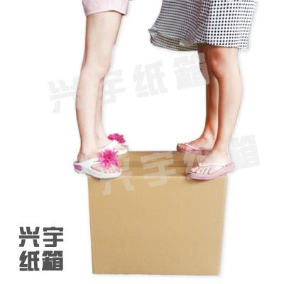 Thùng giấy Thùng di chuyển năm lớp siêu cứng cực lớn Độ cứng 60 * 40 * 50 cm có thể chịu được người