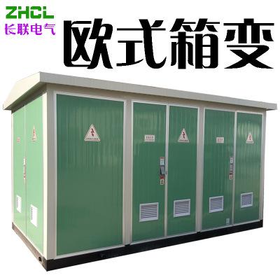 Trạm biến áp điện Trạm biến áp kiểu hộp đúc sẵn Mạng vòng 1000 Thay đổi hộp châu Âu Trạm biến áp kiể