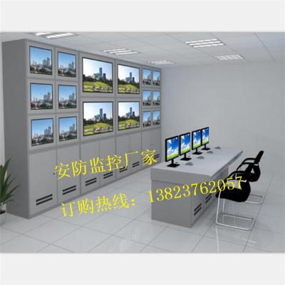 Hệ thống tích hợp Giám sát phòng máy tính TV tường tủ nối TV tủ tường giám sát màn hình khung giám s