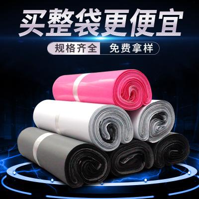 Túi đựng chuyển phát nhanh Túi trắng trực tiếp bao bì túi tùy chỉnh hậu cần túi bao bì vật liệu mới