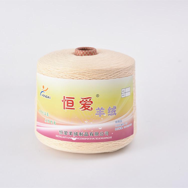 HENGAI Sợi dệt Nhà máy trực tiếp len cashmere bán buôn dệt thủ công sợi cashmere chống đóng cọc mềm