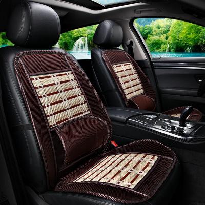 CHEDONGDONG Đệm massage Sản phẩm nội thất ô tô Đệm ghế ô tô Bốn mùa phổ quát băng lụa pad sáng Thông