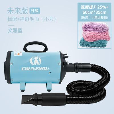 Máy sấy, tạo dang tóc Artifact máy sấy tóc chó nước thổi máy sấy chó thổi lông thú cưng lớn phổ biến