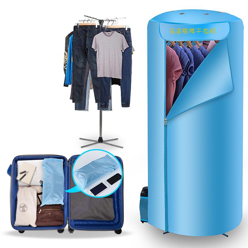Xiang Ge Máy sấy, tạo dang tóc có thể gập lại quần áo máy sấy quần áo máy sấy nhà câm tiết kiệm điện