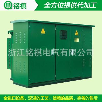 Trạm biến áp điện Máy biến áp kết hợp máy biến áp Minghao Electric ZGS11-12