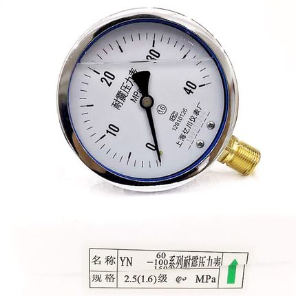 BODA Đồng hồ đo áp suất  Đồng hồ đo áp suất địa chấn YN100 0-1,6 / 2,5 / 4/6/10/16/25/40/60 / 100MPA