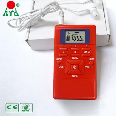 HRD Máy Radio Hội nghị radio mini cầm tay FM chuyên dụng thu tín hiệu FM FM hội nghị lớn