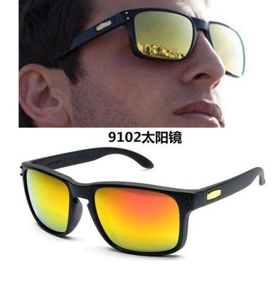 Kính râm bảo vệ mắt kiểu dáng thời trang cho nam .