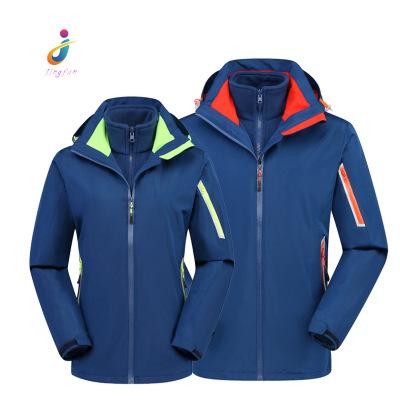 Áo khoác thể thao giữ ấm ngoài trời cho nam và nữ .