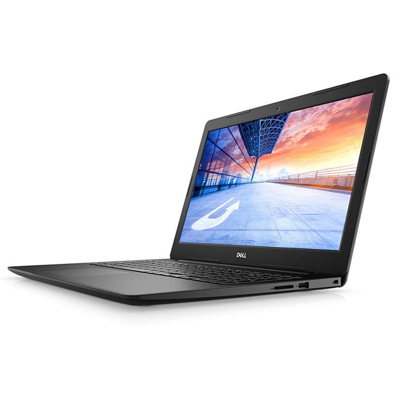 Dell Máy tính xách tay - Laptop Thành tích xác thực Dell / DELL 3582 mỏng di động trạng thái rắn sin