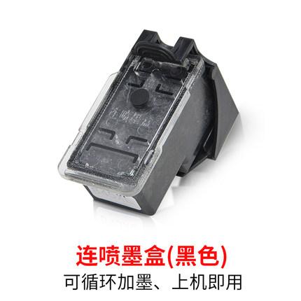 Canon Hộp mực nước Hộp mực Canon PG815 CL816 có thể được in mực máy in MP288 với hộp mực IP2780 IP27