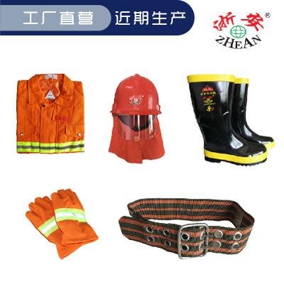 Trang phục chống cháy Zhe'an chữa cháy 97 phong cách chống cháy phù hợp với nhà sản xuất