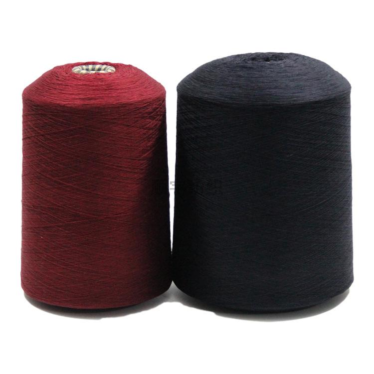 SHUNYU Sợi tơ lụa Nhà máy trực tiếp 绢 kéo sợi 120 70 bông 30 yarn sợi tơ hỗ trợ tại chỗ sợi tơ nhuộm