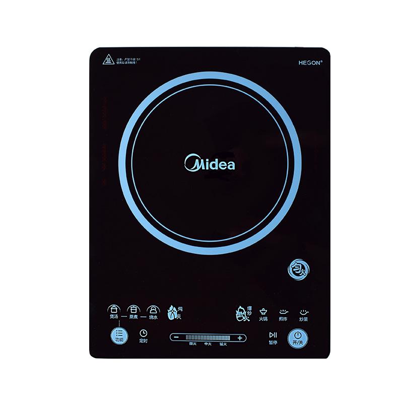 Midea Bếp từ, Bếp hồng ngoại, Bếp ga / beauty C22-RH2275 bếp cảm ứng 2200W điện lò sưởi đồng phục lò