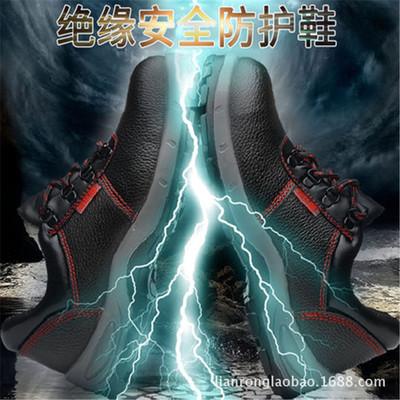 Giày cách điện 6KV bảo hiểm lao động Giày da bò bằng nhựa