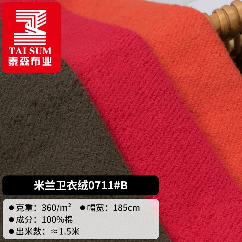 TAISEN Vải dệt kim Tyson vải cotton dệt kim 32 Milan áo len flannel dày quần áo vải thường xuyên 071