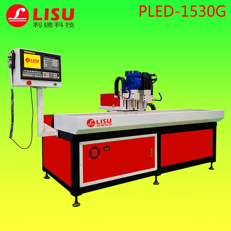 LISU Máy xay, ép đa năng [Nhà máy sản xuất] Máy khoan và máy khoan Khoan và tấn công máy công cụ hai