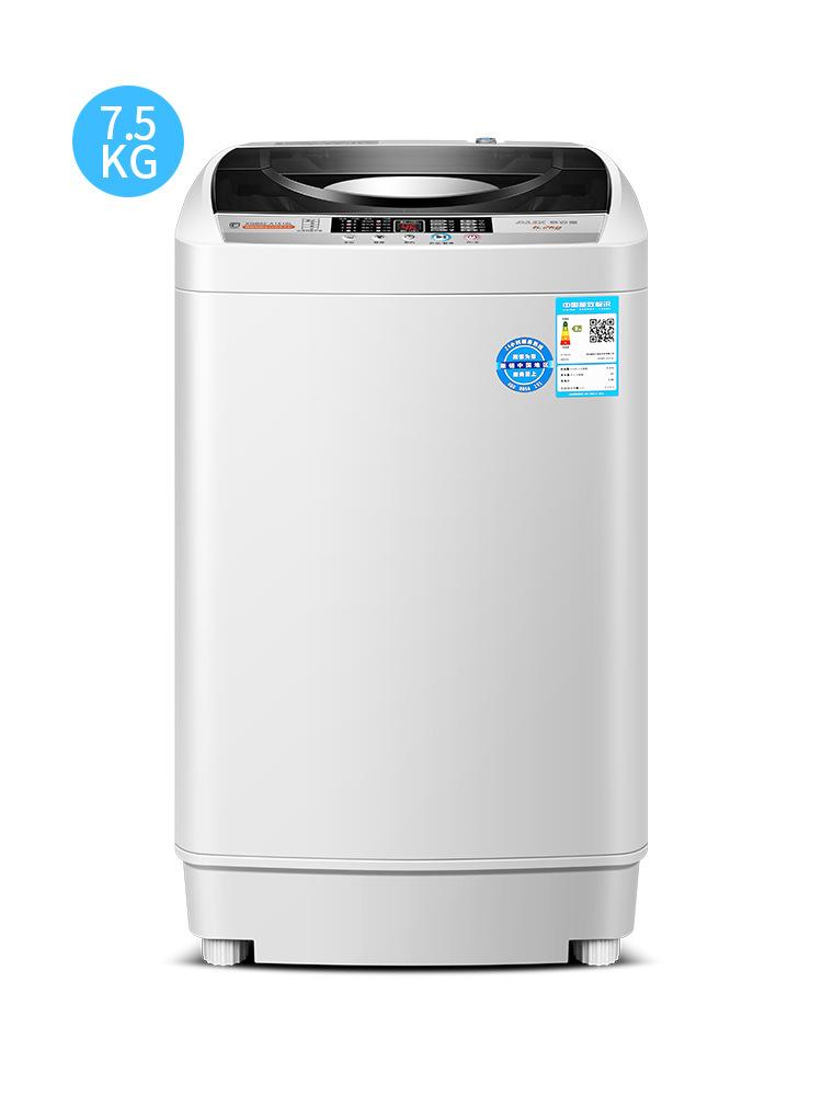 AUX Máy giặt AUX / Axe XQB75-AUX5 tự động rửa chén 7,5 kg hộ gia đình một máy đặc biệt