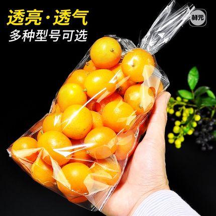 PAMPAS  Túi oppĐấm túi trái cây thoáng khí 2 kg tải tươi giữ túi siêu thị cà vạt túi nho trái cây tú