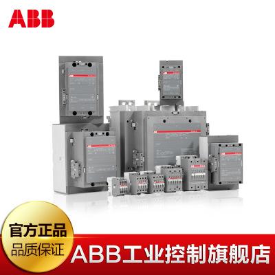 Công tắc tơ ABB Một công tắc tơ A95-30-11 380V công tắc tơ 10095757