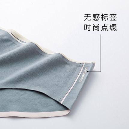 MiiOW  Quần lót Đồ lót cho mèo và đồ lót nữ Cotton 100% cotton có khả năng kháng khuẩn phía dưới bot