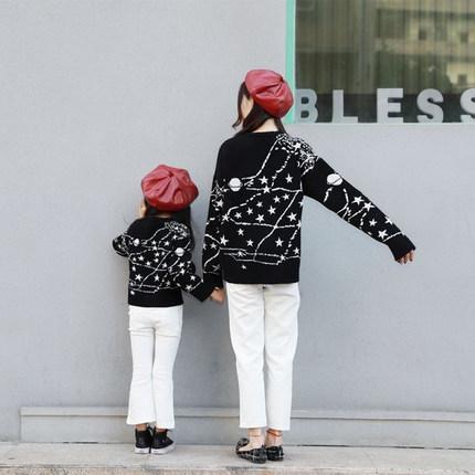 amica Áo thun gia đình Mùa đông cha mẹ-con mặc mùa thu 2019 mới gia đình thủy triều gồm bốn mẹ con m