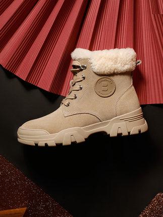 Thị trường giày nữ  Giày tuyết tuyết mùa đông 2019 trung tâm mua sắm mới với cùng một lớp phân chia
