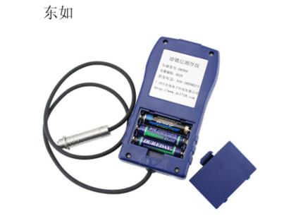 Mạ màu  Máy đo độ dày lớp phủ Dongru DR360 Máy đo độ dày kim loại từ đo độ dày lớp phủ sắt
