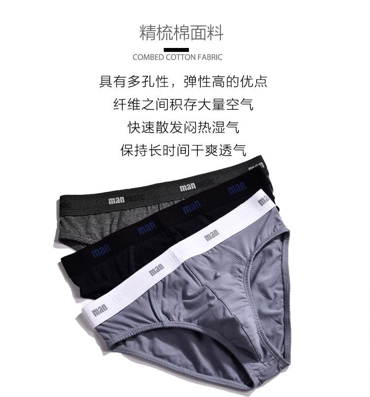 A-List Quần lót Quần short nam cotton gợi cảm thời trang lỏng thắt lưng quần lót thoáng khí nhà máy