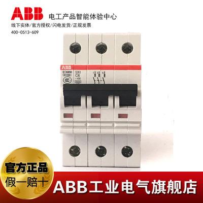 ABB Cầu dao CB Công tắc khí ngắt ABB thu nhỏ S263-D1;