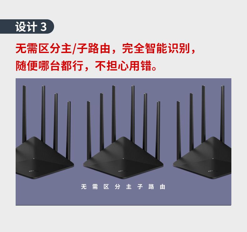 Modom Wifi Tp-link1900m tần số kép Gigabit wireless router home through wall high speed WiFi Gigabit