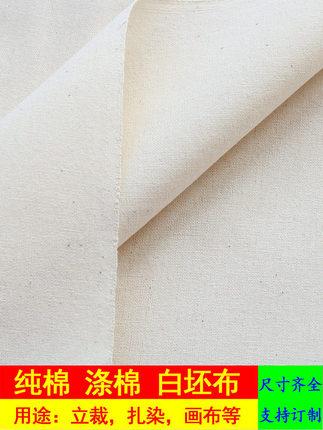 Vải Chiffon & Printing Vải trắng vải trắng vải bông bán buôn vải trắng vải tie-dy vải vải bông trắng