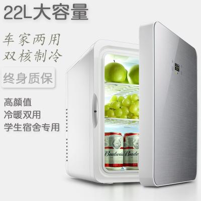 Tủ lạnh Tủ lạnh 22L Tủ lạnh mini sinh viên ký túc xá sưởi ấm và làm mát hộp mỹ phẩm xe hơi nhà kho k