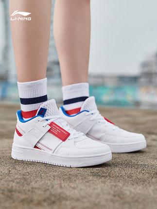 Thị trường giày nữ  Li Ning giày thông thường giày nữ mùa thu và mùa đông mới mang giày chống trượt