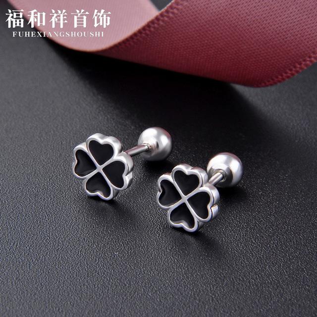 Phụ kiện thời trang Túi kẹp tóc Thời trang Hàn Quốc trang sức retro thả s925 sterling bạc bốn lá hoa