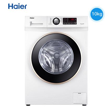 Haier Máy giặt Haier / Haier XQG100U1 hộ gia đình hoàn toàn tự động 10 kg với máy sấy giặt và sấy mộ