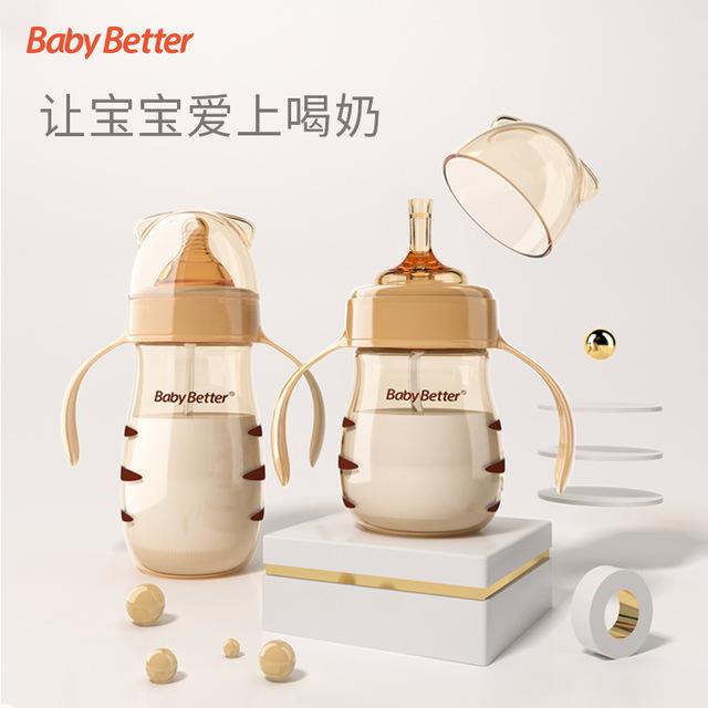 Bình sữa cho bé pangu có tay cầm bình sữa chống đầy hơi cho bé
