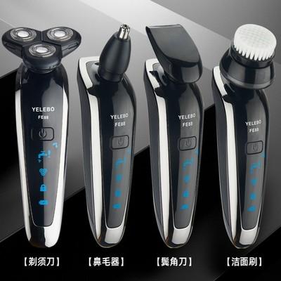 YELEBO Dao cạo râu Nhà máy trực tiếp máy cạo râu điện có thể sạc lại dao cạo thông minh mới dao râu